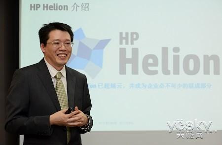 惠普Helion OpenStack和开发平台中国商用