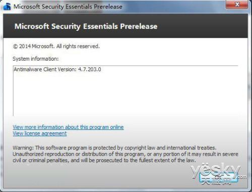 微软推出适合于Win7的免费安全软件MSE4.7