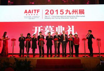 2015 AAITF深圳展盛大开幕