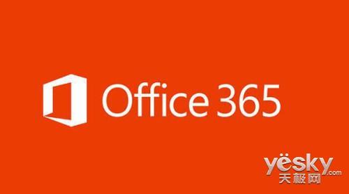 微软Win10发布会将发布WP10新版Office 365