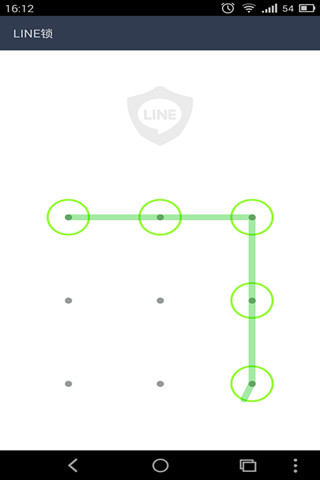 LINE锁截图4