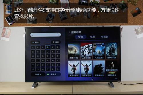 49寸LG原装IPS 酷开K49新品开箱评测