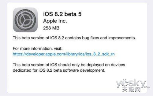 iOS8.2 Beta 5更新 Apple Watch四月上市
