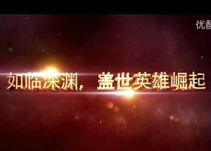 《西游无双》CG首爆 荣获年度最期待游戏奖