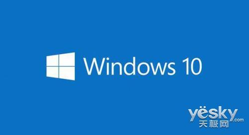 微软并未放弃Windows RT 仍是Win10家族成员