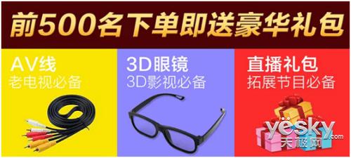 芒果嗨Q H2新品首发 强劲功能齐聚一身