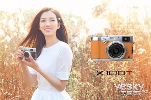 富士X100T棕色版上架天猫旗舰店 报价7499元