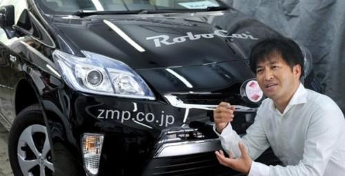 索尼投资无人驾驶车汽车制造商zmp高清图片