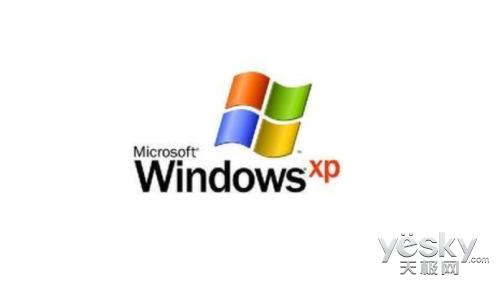 今年Windows XP支持服务价格据称或将要翻番
