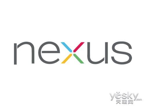 Nexus代工花落谁家? 国产品牌很有可能是它