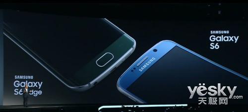 三星发布两款手机新品 GALAXY S6和S6 Edge