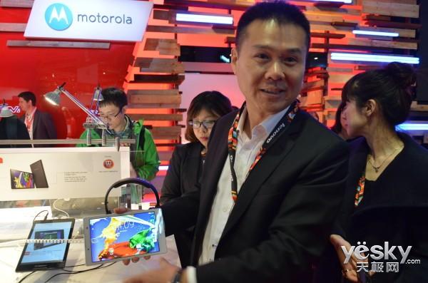 MWC专访陈旭东:主攻移动互联业务和智能家居