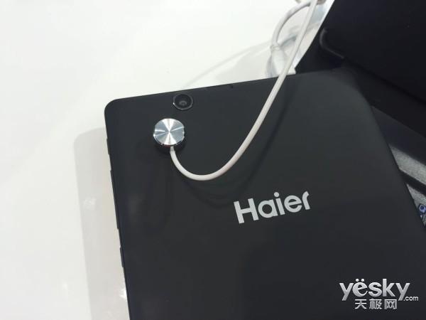 海尔MWC2015发布多款新品 商务平板受热捧