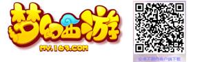 梦幻西游手游游戏二维码下载