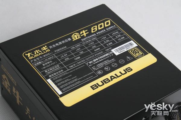 低价金牌唯我独尊 大水牛金牛800电源评测