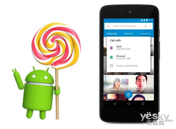 新增HD通话+防盗功能 Android 5.1就要来了