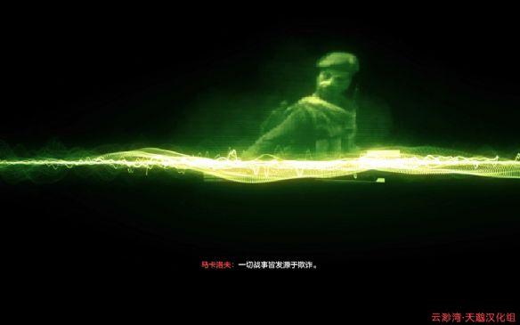 使命召唤8:现代战争3截图4