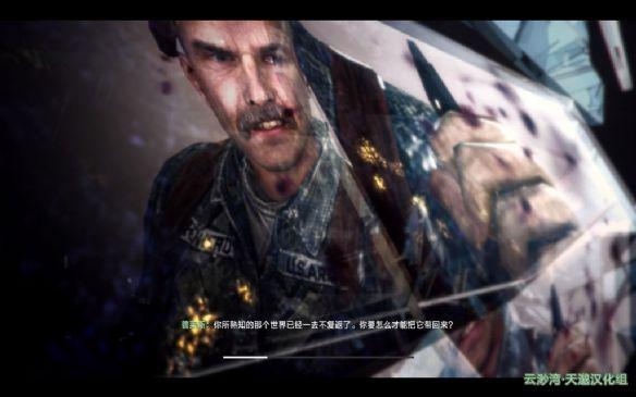 使命召唤8:现代战争3截图2