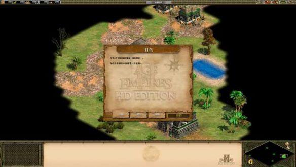 帝国时代2高清版截图4