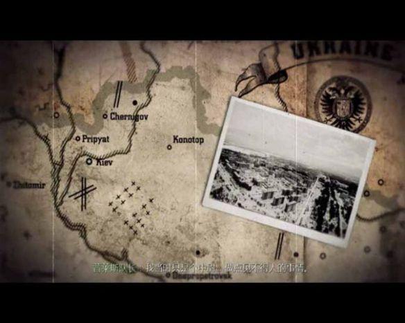 使命召唤4:现代战争截图2