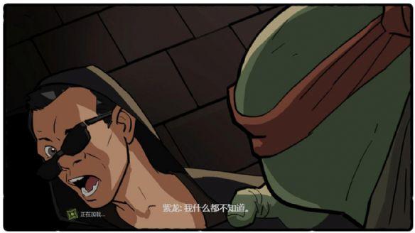 忍者神龟:脱影而出截图4
