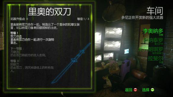 忍者神龟:脱影而出截图5