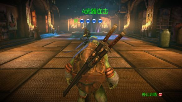 忍者神龟:脱影而出截图1