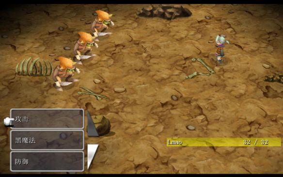 最终幻想3截图5