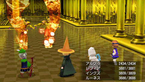 最终幻想3截图4