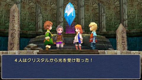 最终幻想3截图1