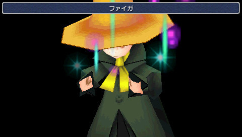 最终幻想3截图3