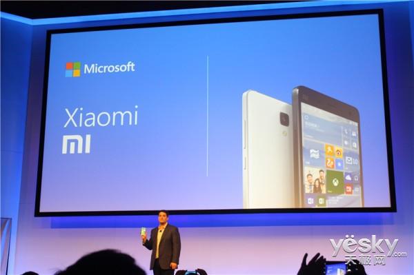 Windows 10今夏将在190个国家地区正式发布