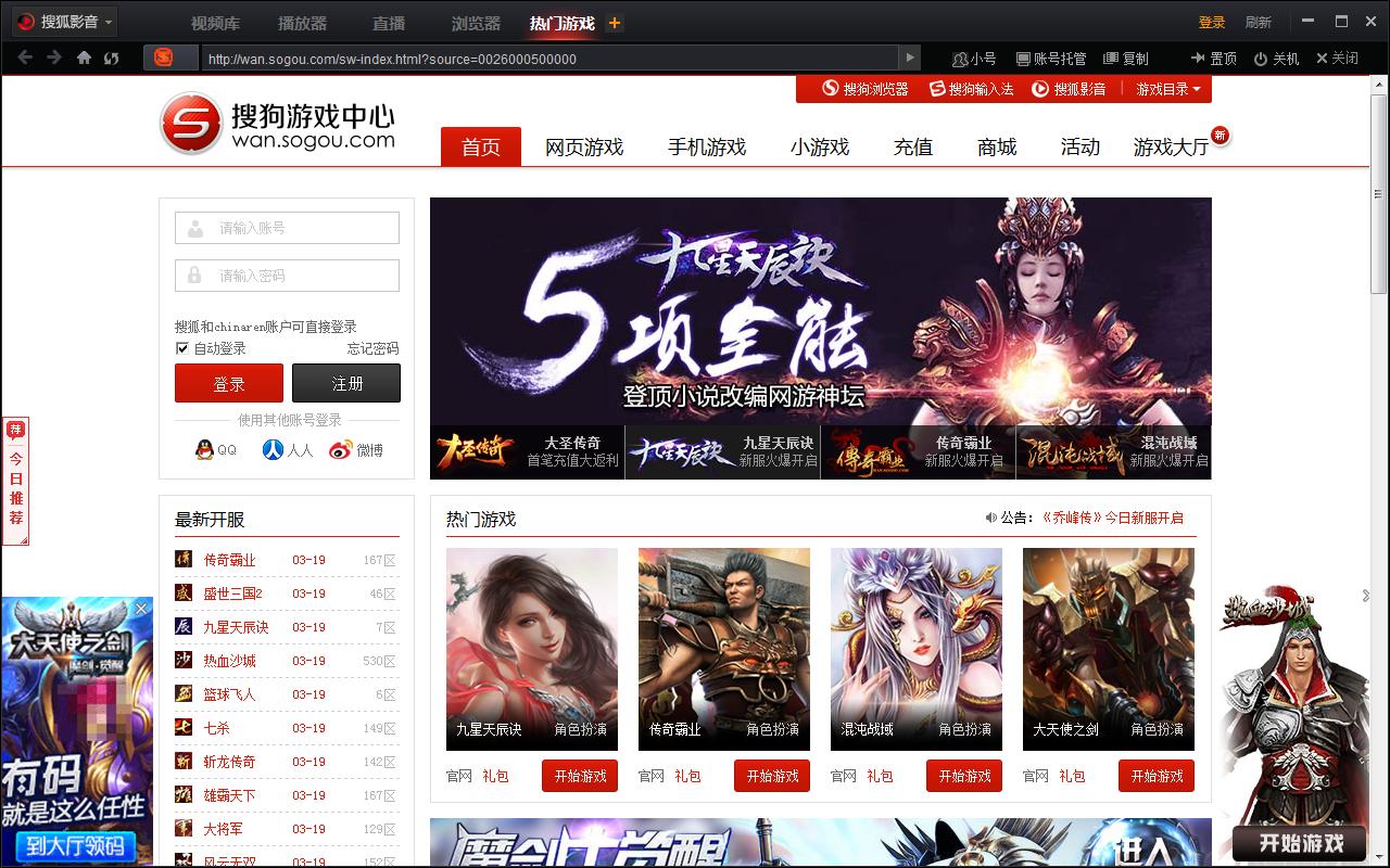 搜狐影音截图3