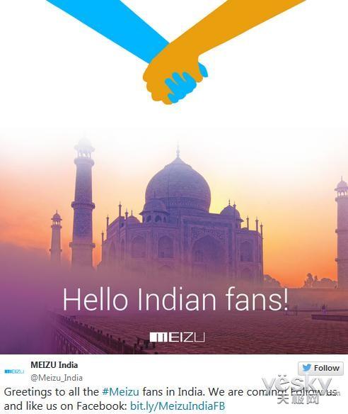 魅族正式进军印度手机市场 首发魅蓝Note