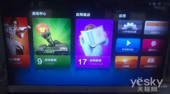 小米电视3看 电视 直播方法