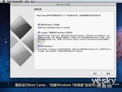 苹果新款Mac将不再支持Boot Camp运行Win7