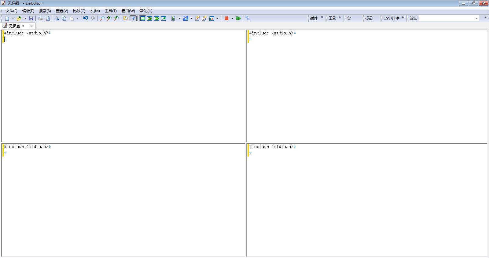EmEditor Professional x64截图3