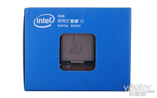 实用双核 酷睿i3 4150处理器京东仅759元