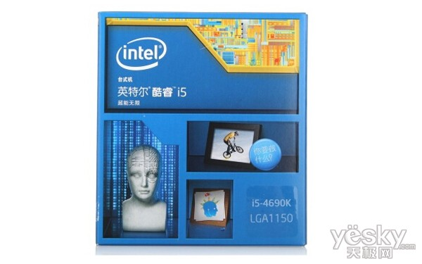 超频爱好者必备 酷睿i5 4690K处理器1549元