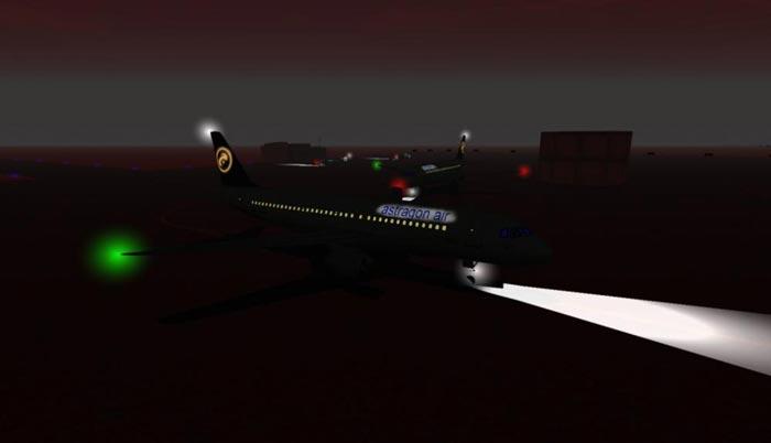机场塔台模拟2012截图1