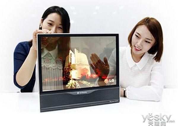韩国厂商发力 OLED透明显示器有望近期面世
