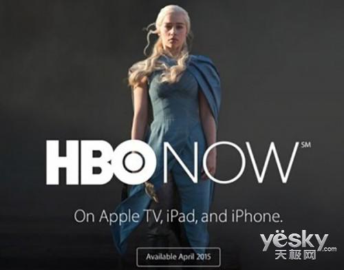 苹果将会与美国HBO电视网展开独家内容合作