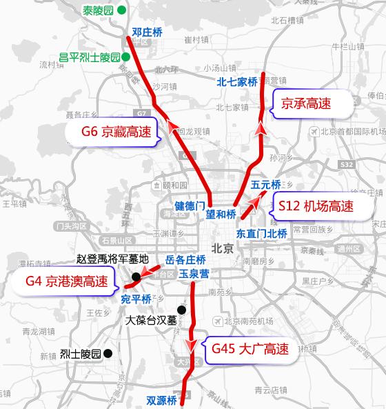 高德地图清明节北京,上海出行避堵攻略
