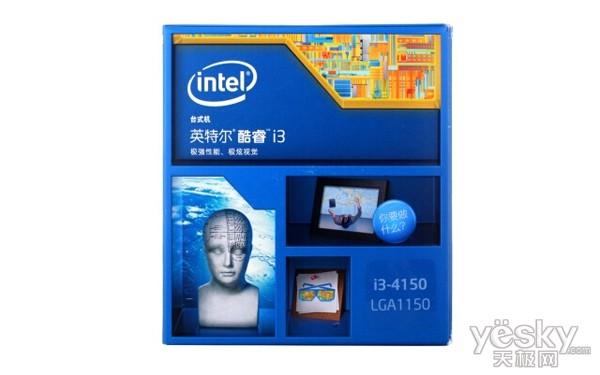 性能更好 酷睿i3 4150处理器京东仅759元