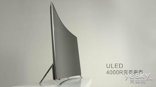贵!锐!酷! 海信ULED曲面电视新品亮相