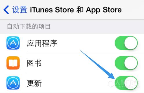 苹果怎么取消更新_苹果如何取消系统更新