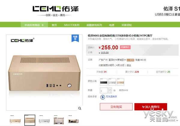 佑泽出品 必属良品 佑泽9001天猫低价255元