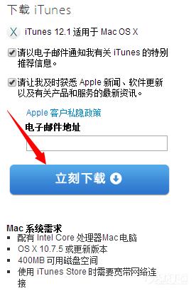 itunes mac版是什么意思