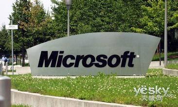 微软官方确认推出重构版Nano Server系统