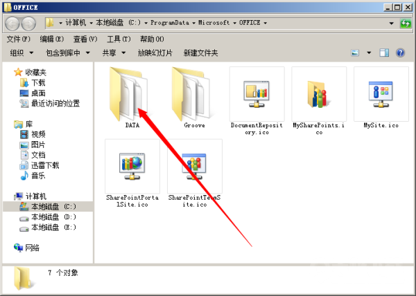 data是什么文件夹可以删除吗